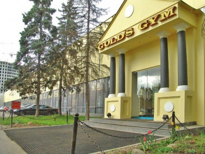 GOLD'S GYM Динамо - первый клуб мировой сети GOLD'S GYM открывшийся в